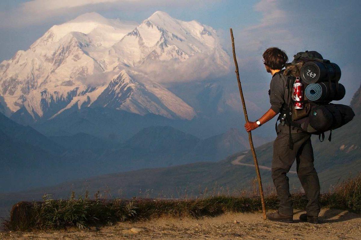 ranac za planinarenje
