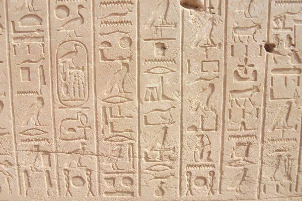 faraoni-luksor-u-egiptu-hijeroglifi